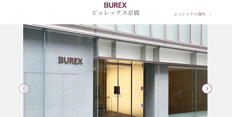 burex_kyobashi