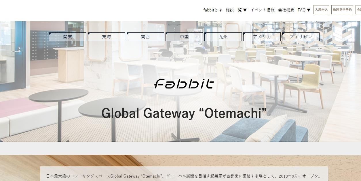fabbitglobalgateway-otemachi