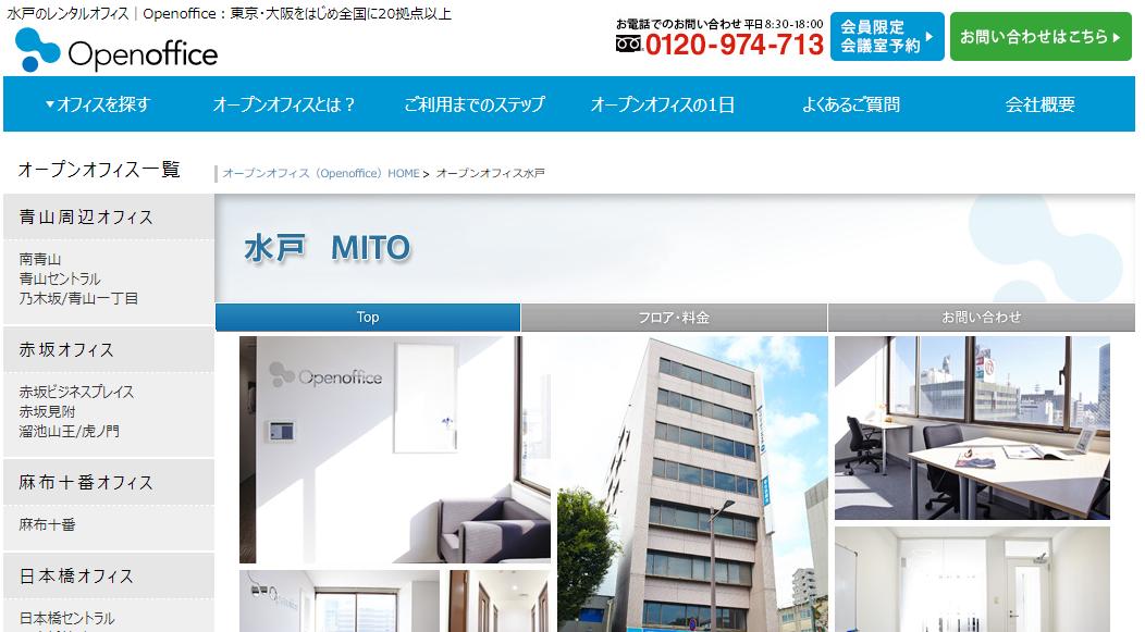 openoffice-mito