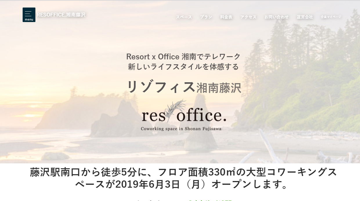 resoffice