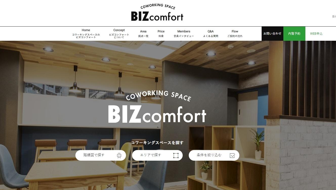 bizcomforttop