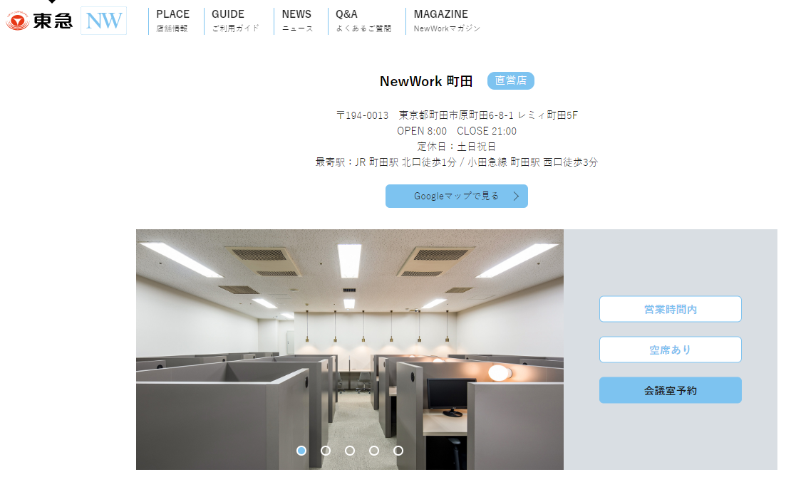newwork-machida