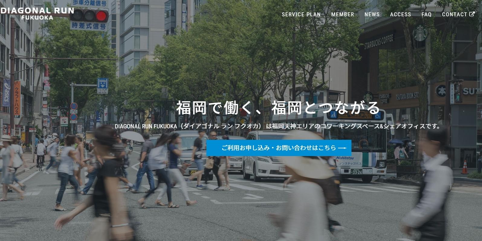 diagonal-run-fukuoka