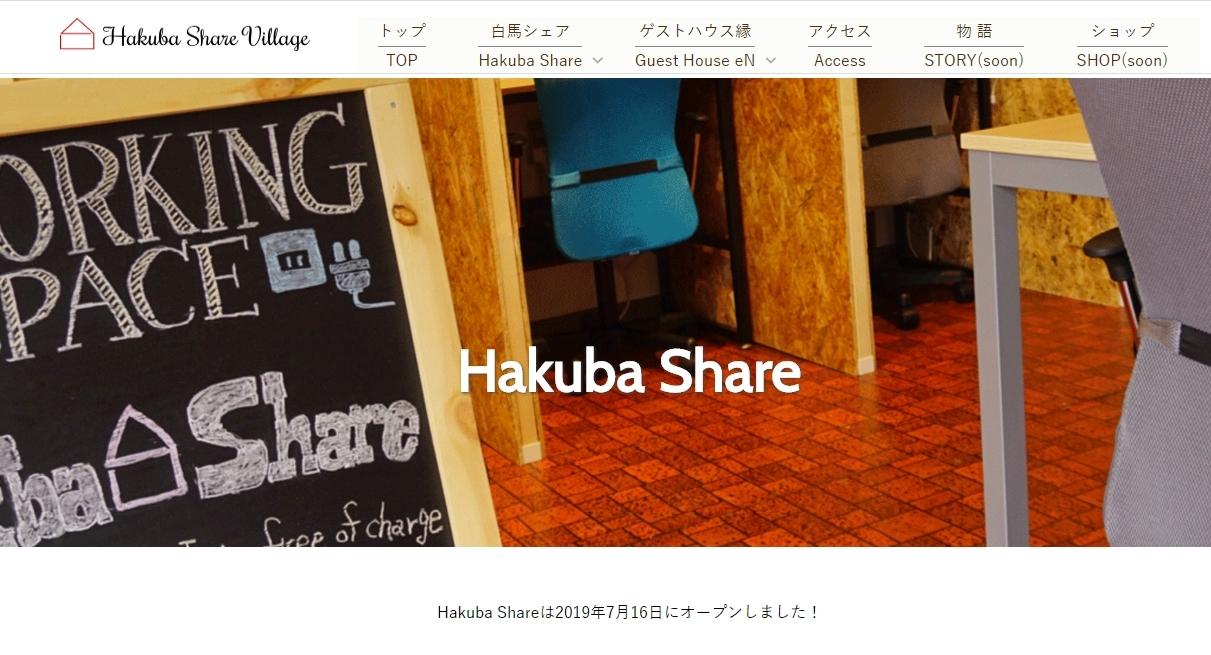 hakubashare