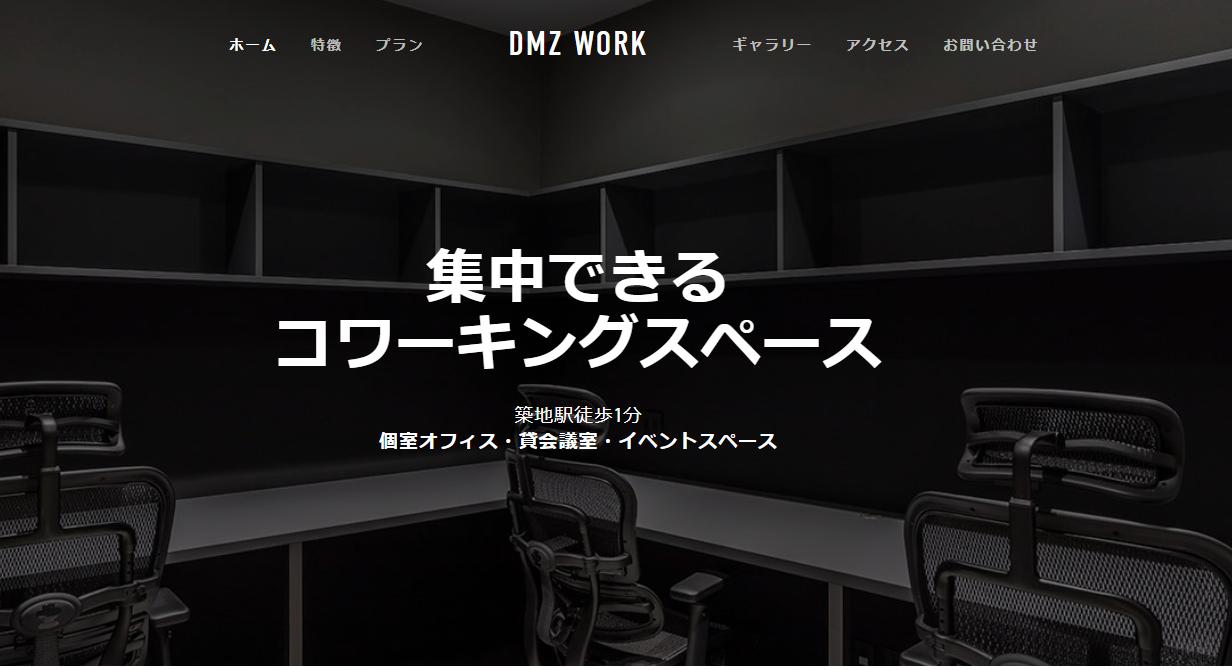 dmz_work