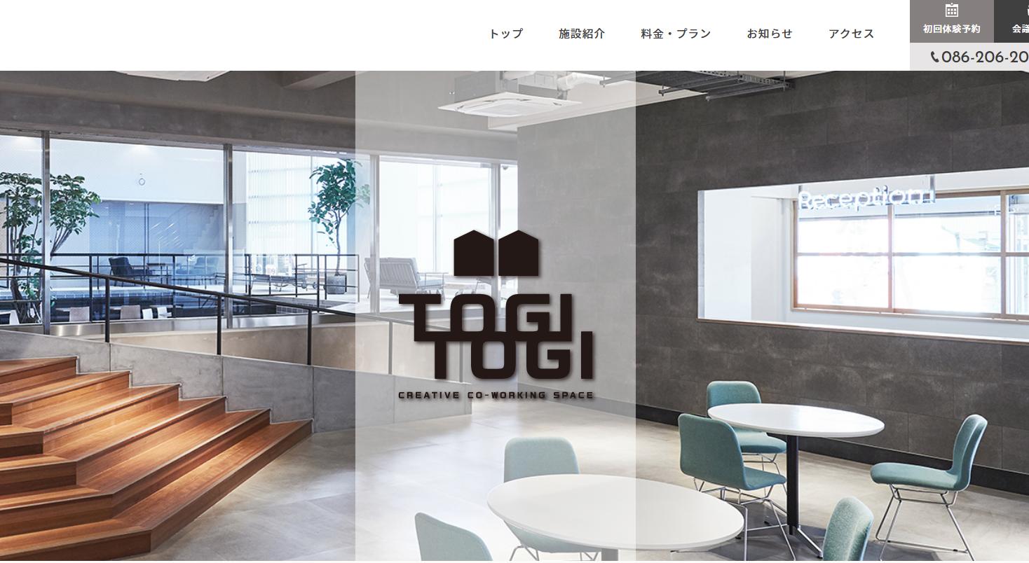 togitogi