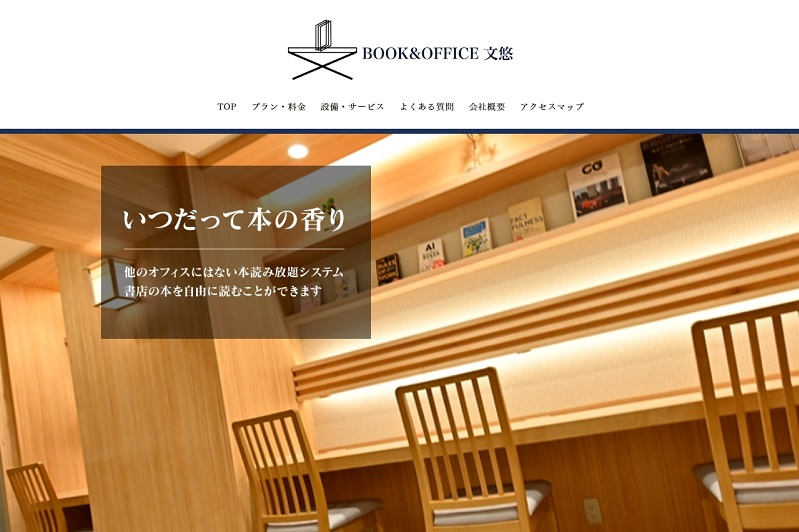 bookoffice