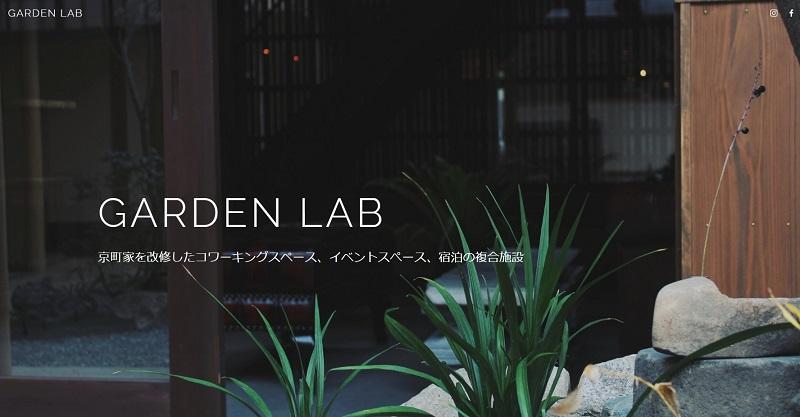 gardenlab